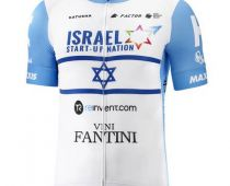 Maillot manches courtes start up champion Israël